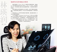 Health-No-One-2013-FengMianYiSheng-Issue14